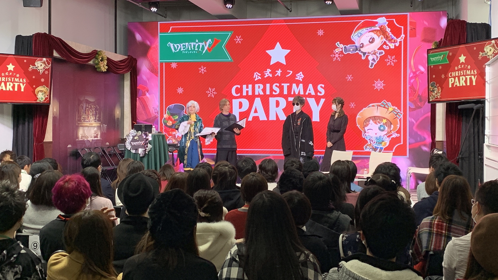【公式生放送】IdentityV 公式オフ会CHRISTMAS PARTY