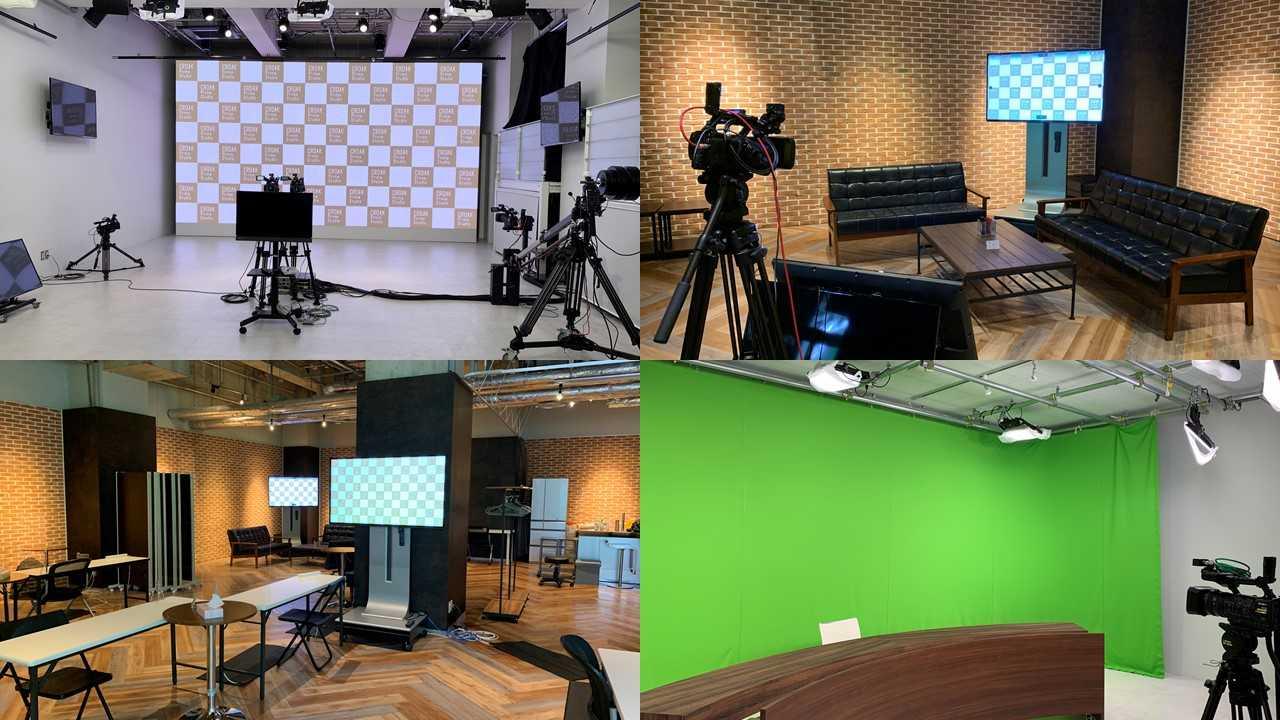 同時複数のカンファレンス形式 スタジオ3スペース