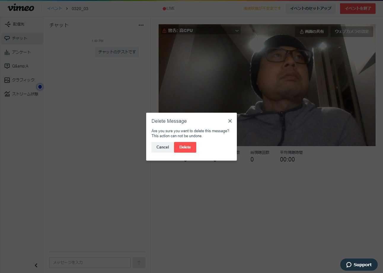 Vimeo ライブ ストリーミング