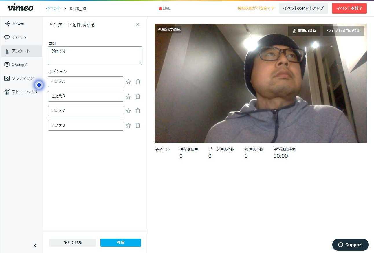 ライブ ストリーミング vimeo Vimeo(ヴィメオ)の特徴・評判・口コミ・料金を徹底解説!